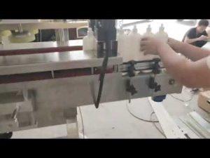 автоматическая роторная машина для укупорки кожуха из пвх