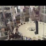 машина завалки цены по прейскуранту завода-изготовителя высокоскоростная автоматическая для роторной крышки бутылки