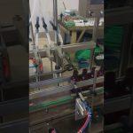 Машина для наполнения бутылочек с 4 головками
