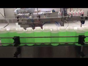 автоматическая разливочная машина