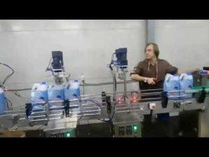 автоматическая антикоррозийная очиститель для туалета дезинфицирующее жидкое отбеливающее оборудование
