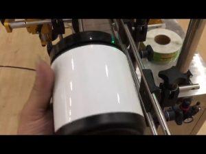 машина для прикрепления этикеток стеклянной банки опарника любимчика алюминиевая и стикера бутылки