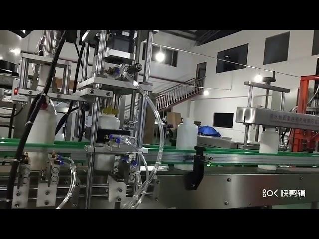 Разливочная машина для жидких аминокислот