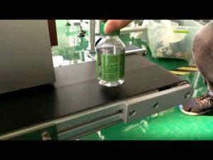 этикетировочная машина для пластиковых бутылок с водой