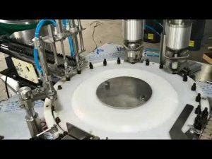 полностью автоматическая машина для укупорки эфирных масел