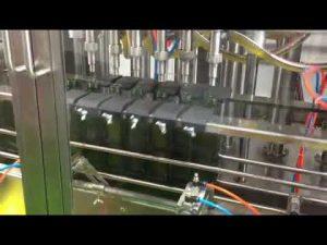 производители автоматических поршневых горчичного масла