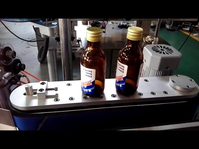 машина для прикрепления этикеток круглой бутылки самоклеющейся наклейки автоматическая