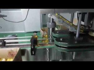 автоматическая машина для заправки масла линейного типа