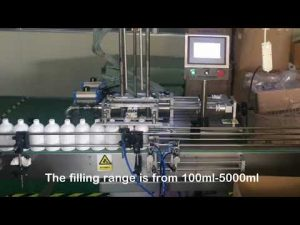 автоматическая машина для наполнения бутылок шампуня с 2 соплами