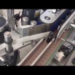 Автоматическая вертикальная этикетировочная машина 3000 бутылок в час