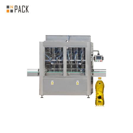 масло заправочное оборудование автоматическое