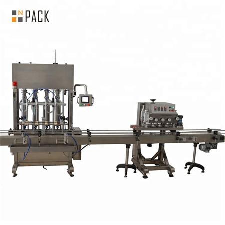 дезинфицирующая машина для наполнения геля