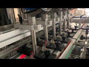 автоматическая машина для наполнения меда