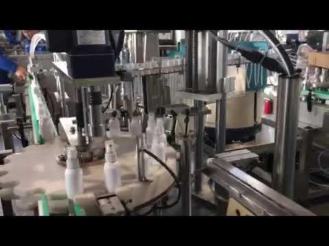 разливочная машина с дезинфицирующим средством для дезинфицирующих средств