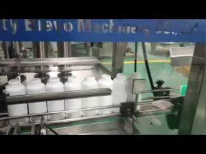 машина для наполнения бутылок для стиральных порошков, линия по производству жидких моющих средств