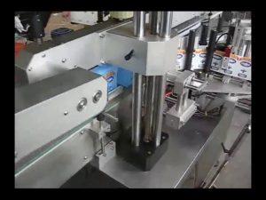 автоматическая машина для прикрепления этикеток стикера бутылки двойных сторон для круглой бутылки