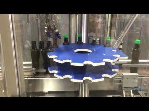 Машина запечатывания крышки винта алюминия ropp автоматическая покрывая для стеклянной бутылки