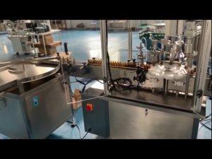 электронная машина для наполнения сигаретным маслом, система наполнения жидкостью, машина для розлива жидкостей