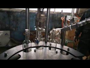 коммерческая автоматическая алюминиевая машина для укупорки и запечатывания крышек ropp