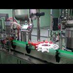 Автоматическая машина для наполнения и укупорки джемов на 4 головы