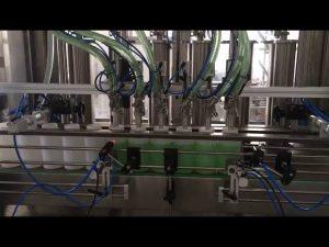 машина для наполнения бутылок с жидким мылом