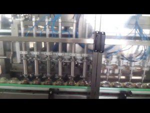 автоматическая машина для наполнения и запайки йогурта