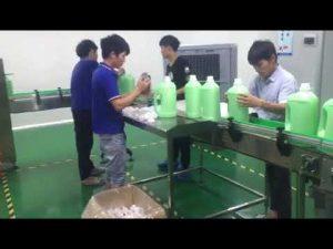 моющая жидкость шампунь разливочная машина цена