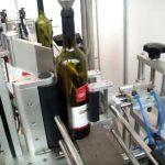 высокоскоростная двухсторонняя автоматическая этикетировочная машина