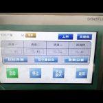 Высококачественная машина для фасовки оливкового масла весом 20 л