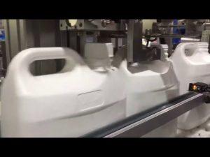 автоматическая разливочная машина с 4 насадками для жидкостей и сливок