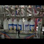 автоматическое цифровое управление насосом духи оливкового масла, разливочная машина