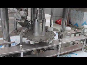 автоматическая машина для укупорки пластиковых бутылок с одной головкой
