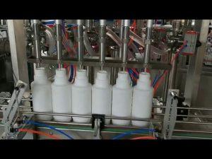 Машина для наполнения поршневых бутылок с эфирным маслом