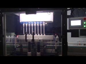 машина для наполнения туалетной жидкости
