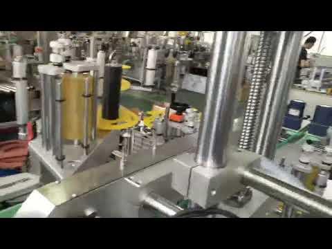 Автоматическая этикетировочная машина для пластиковых и стеклянных бутылок