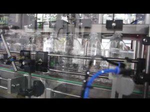автоматическое дезинфицирующее средство для рук