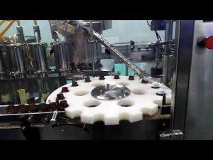 Машина для наполнения и укупорки масла в основании
